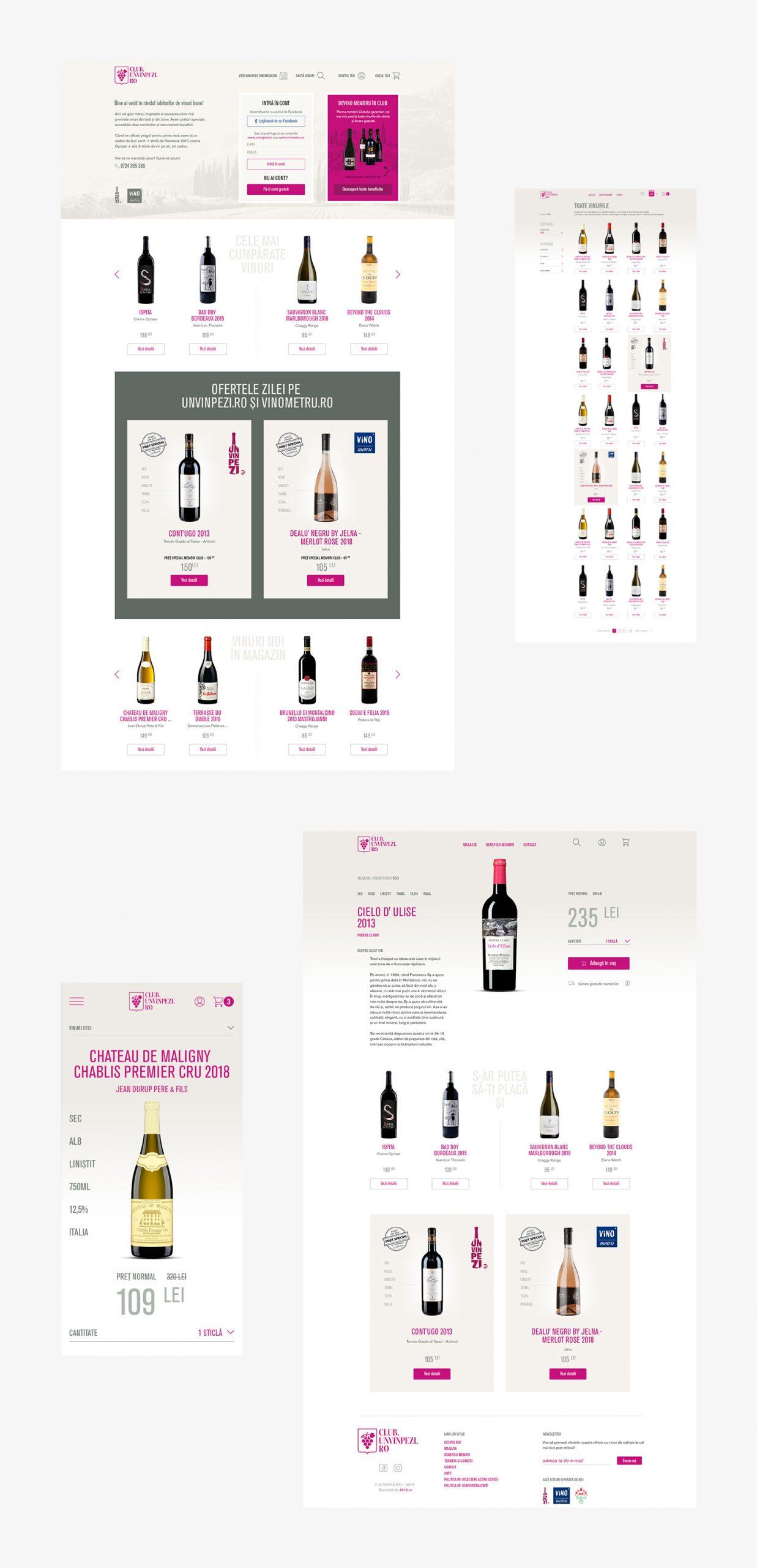 wine_shop_club