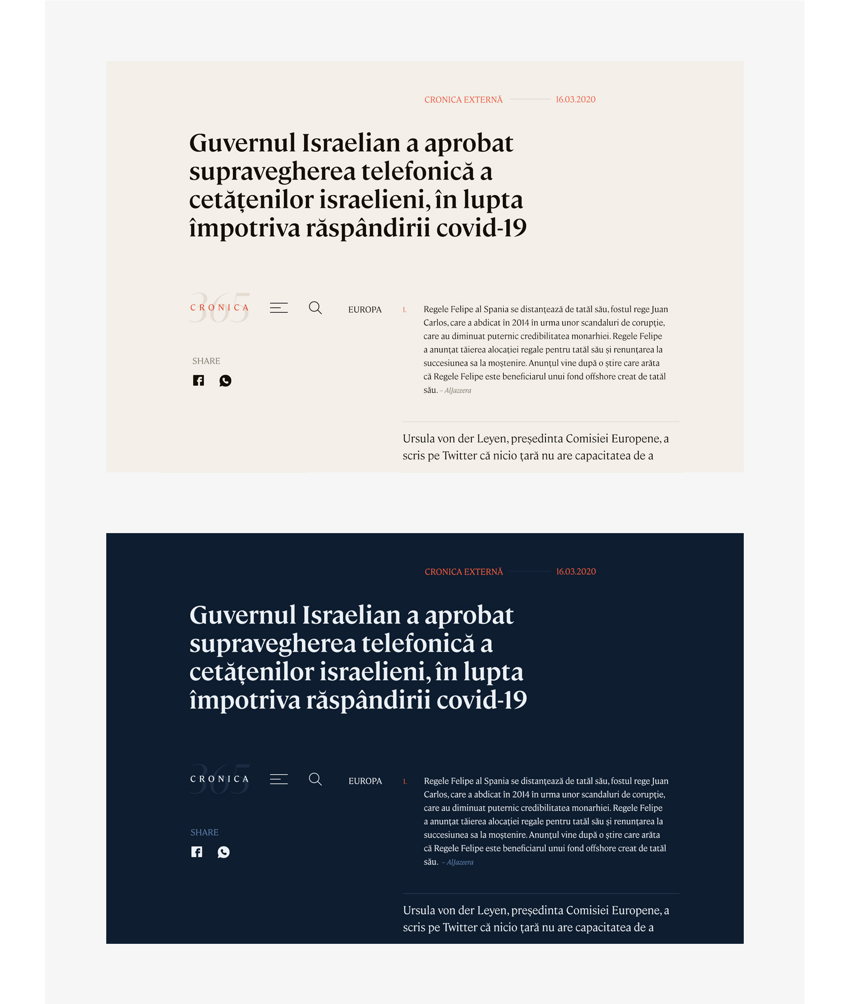 news_editorial_layout_desing